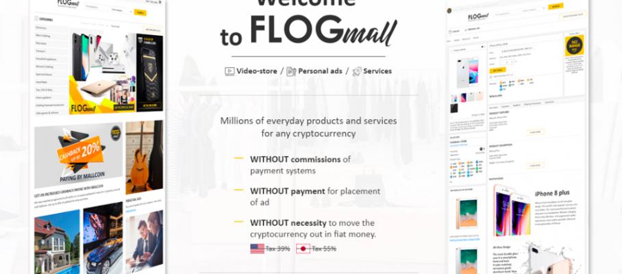 flogmall_2