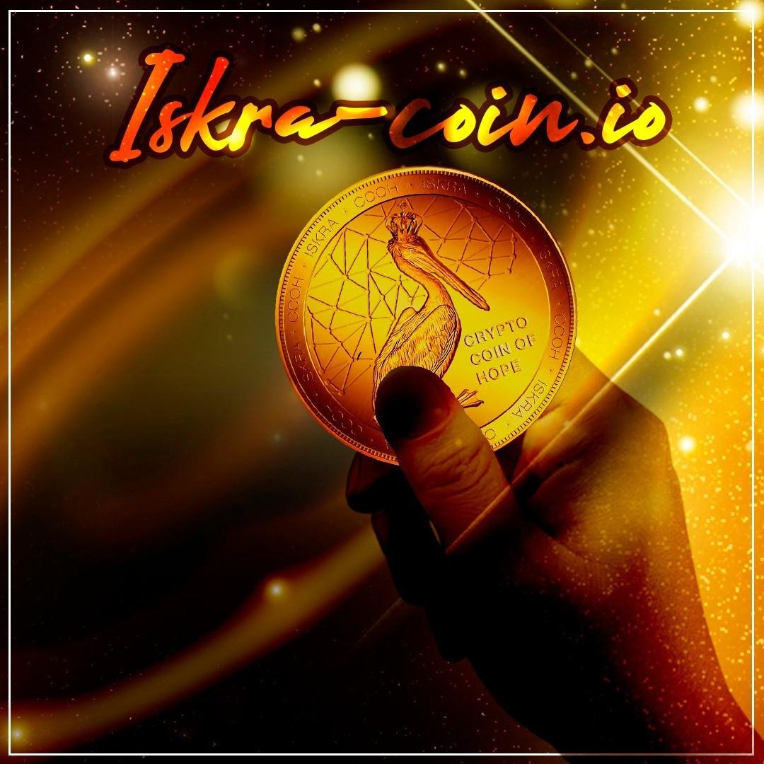 Iskra coin